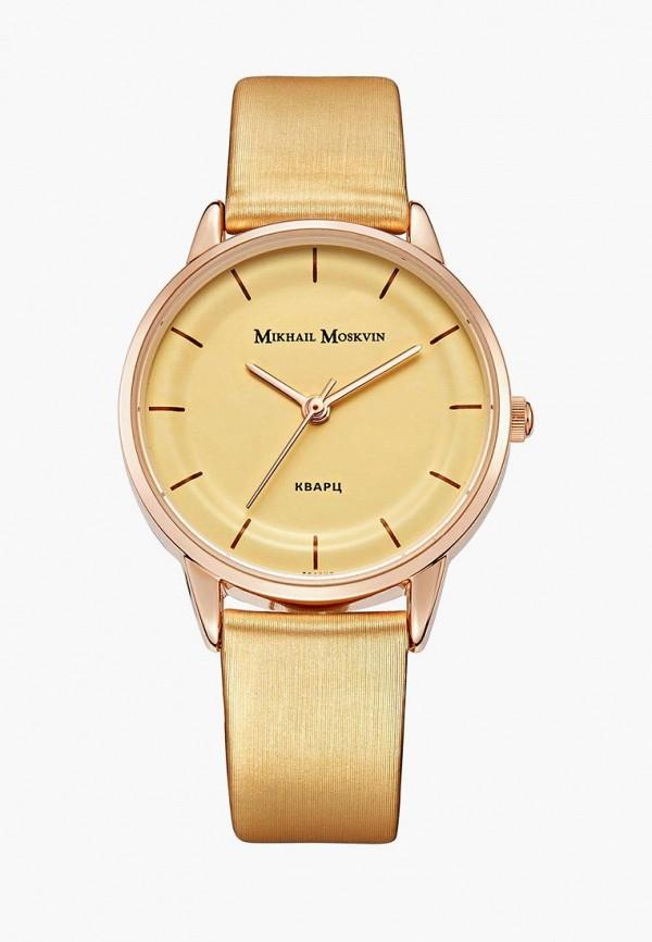 Часы MM Mikhail Moskvin MM Mikhail Moskvin MP002XW0IU45 все цены
