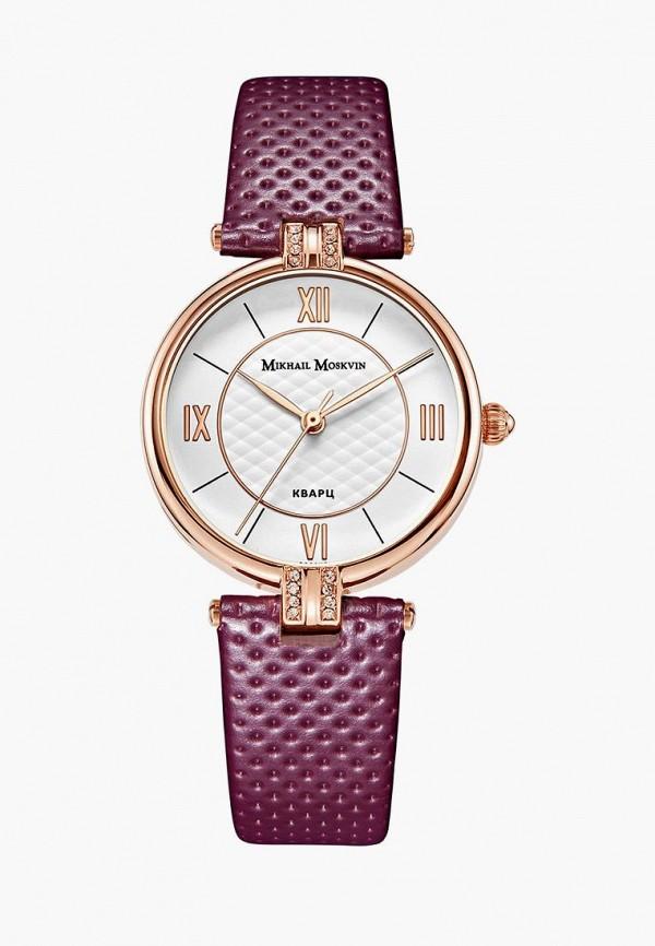 Часы MM Mikhail Moskvin MM Mikhail Moskvin MP002XW0IU46 все цены