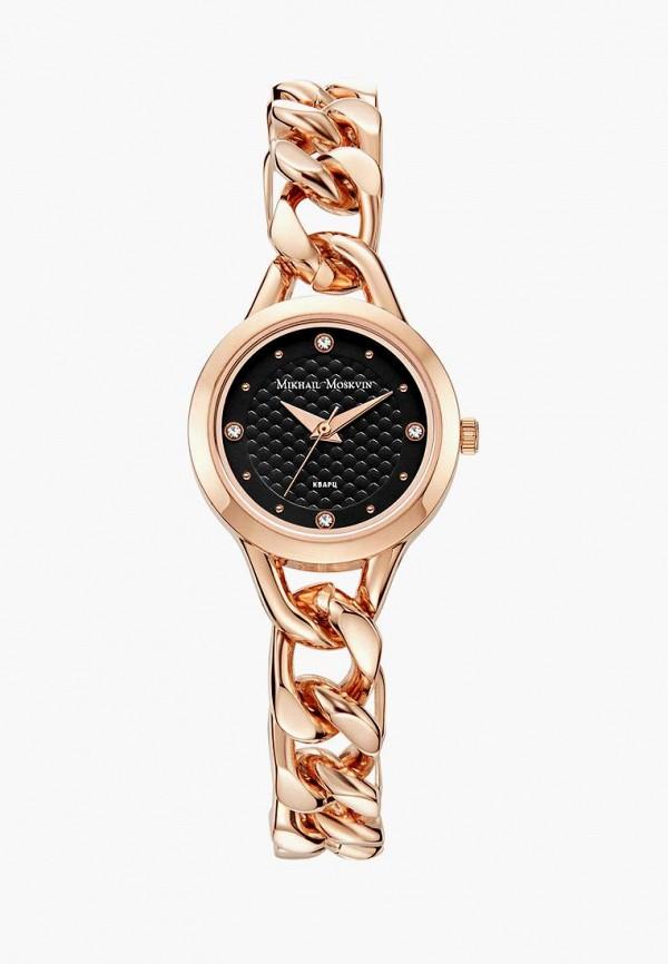 Часы MM Mikhail Moskvin MM Mikhail Moskvin MP002XW0IU48 все цены