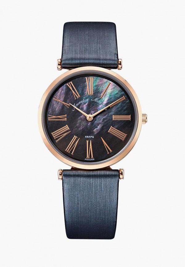 Часы MM Mikhail Moskvin MM Mikhail Moskvin MP002XW0IU49 все цены
