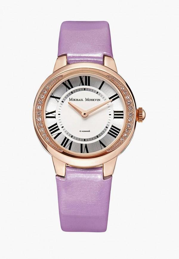 Часы MM Mikhail Moskvin MM Mikhail Moskvin MP002XW0IU4B все цены