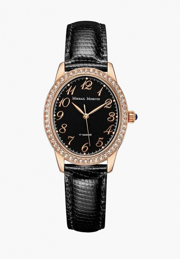 Часы MM Mikhail Moskvin MM Mikhail Moskvin MP002XW0IU4F все цены