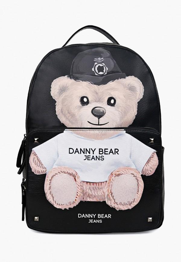 все цены на Рюкзак Danny Bear Danny Bear MP002XW0IXQG