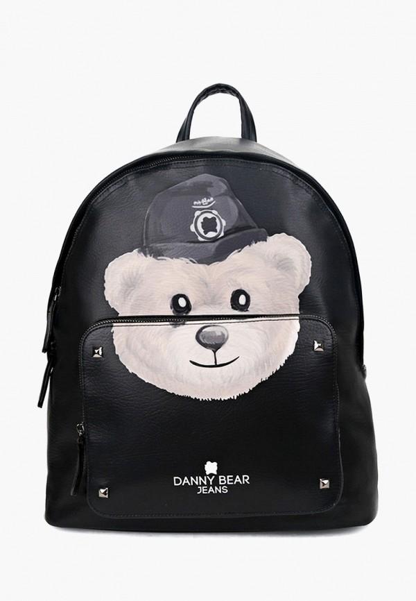 Рюкзак Danny Bear Danny Bear MP002XW0IXQH