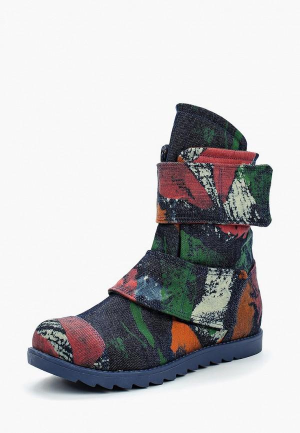 Ботинки Az-Art Az-Art MP002XW0IXUZ persian art