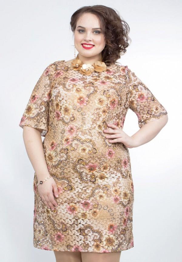 Купить женское платье Wisell бежевого цвета