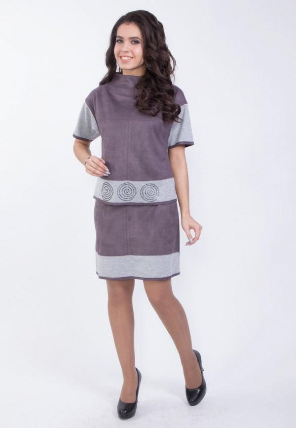 Купить женский костюм Wisell фиолетового цвета