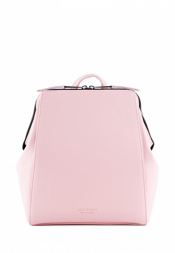 женский рюкзак arny praht, розовый