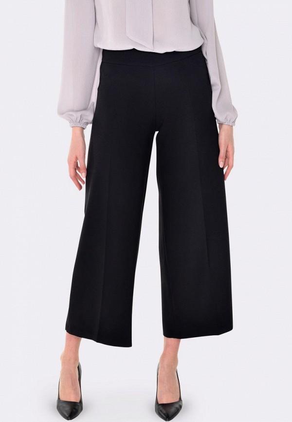 женские брюки cat orange, черные