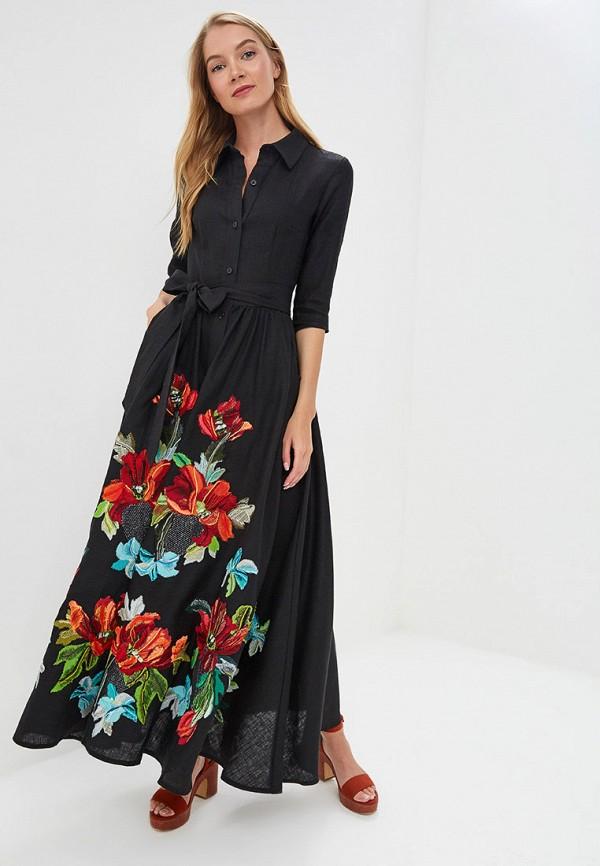 Платье Yukostyle Yukostyle MP002XW0MTAE платье yukostyle yukostyle mp002xw1ik5m