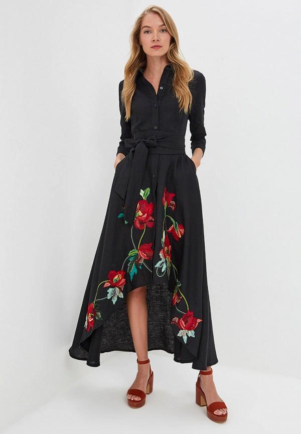 Платье Yukostyle Yukostyle MP002XW0MTAF