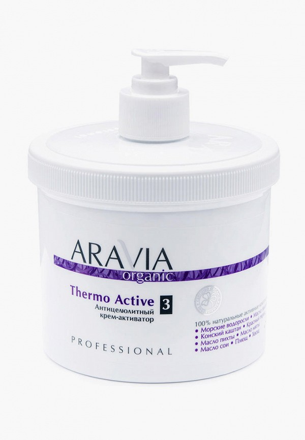 женская крем для тела aravia organic