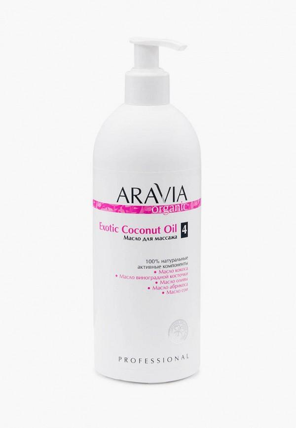 женское масло aravia organic