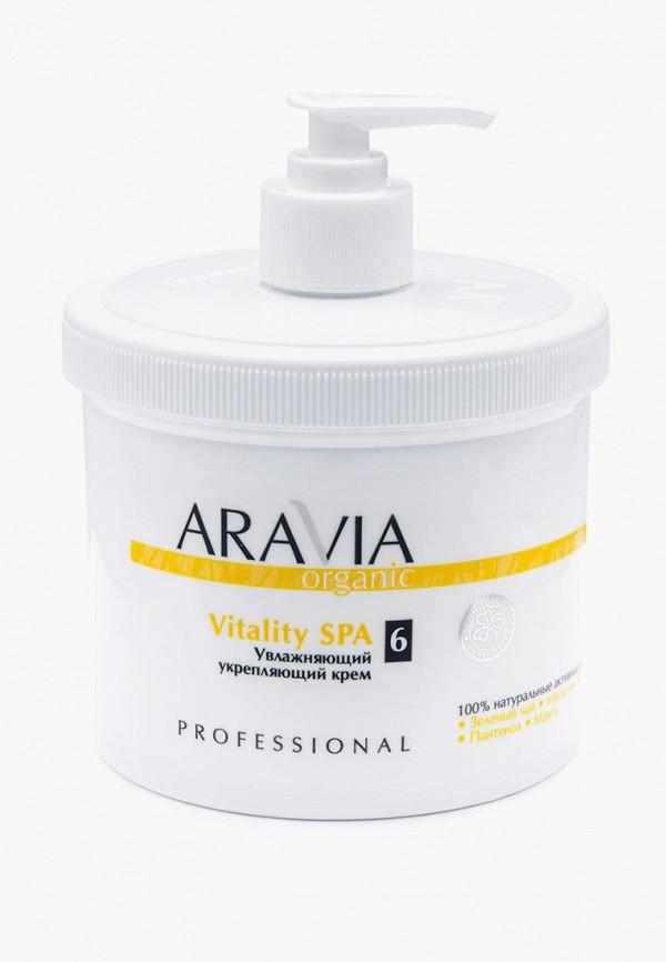 женская увлажняющие крем для тела aravia organic