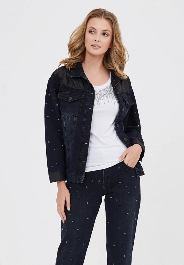 Куртка джинсовая DSHE DSHE MP002XW0NXSR куртка джинсовая dshe dshe mp002xw1avbn