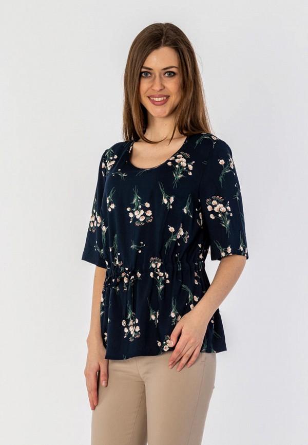 Блуза S&A Style S&A Style MP002XW0NY4T блуза s