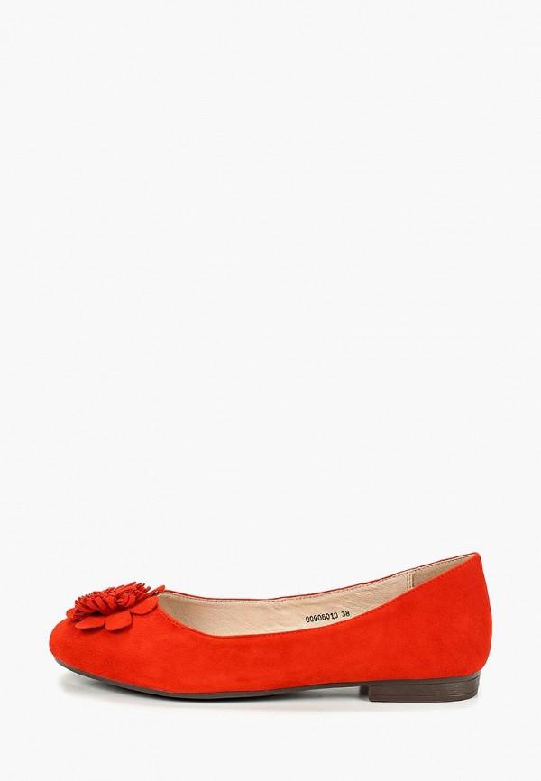 женские балетки pierre cardin, красные