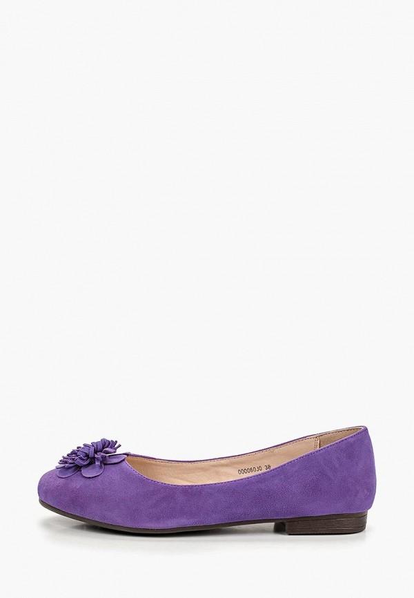женские балетки pierre cardin, фиолетовые