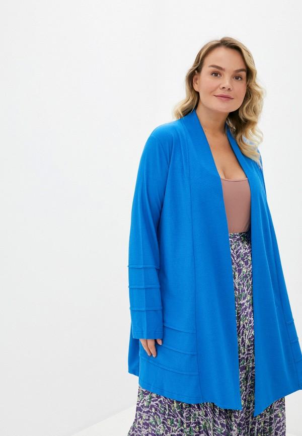 женский кардиган olsi, синий