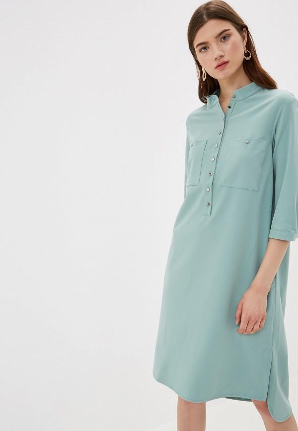 Платье Arianna Afari Arianna Afari MP002XW0Q9DZ цены онлайн