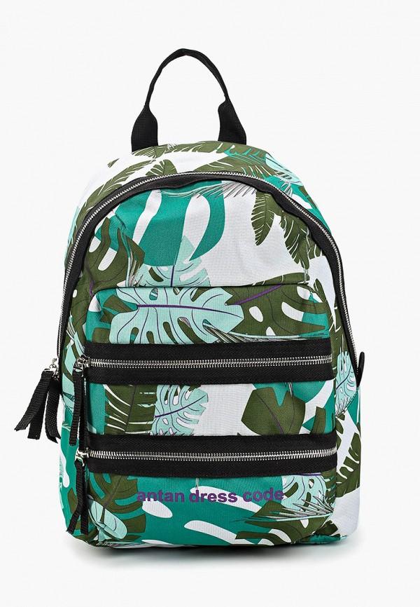 рюкзак antan antan mp002xw1guzm Рюкзак Antan Antan MP002XW0Q9MW