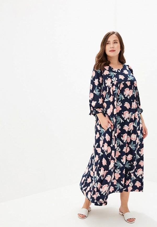 Платье Артесса цвет синий