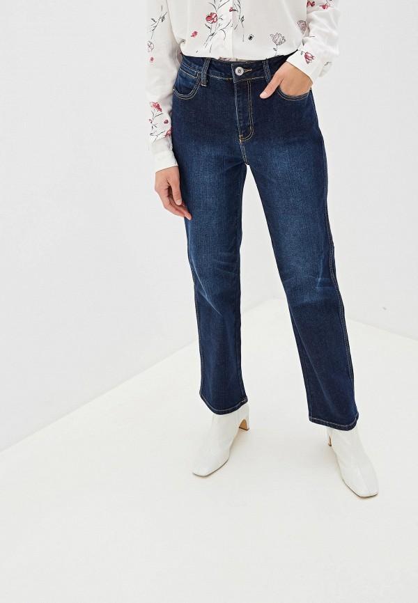 Джинсы Zarina Zarina MP002XW0QD0Y джинсы женские zarina цвет синий 8123414717103 размер 46