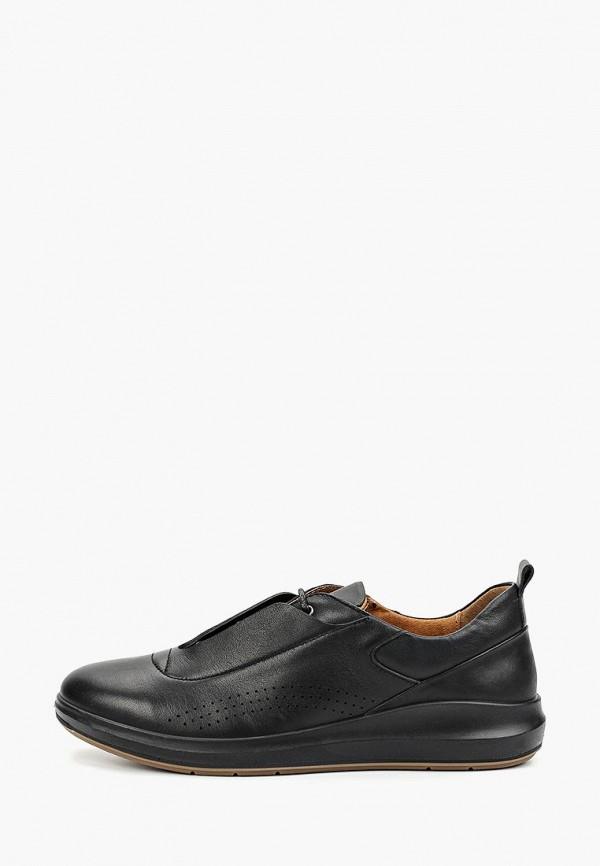 купить Ботинки Ralf Ringer Ralf Ringer MP002XW0QD2H дешево