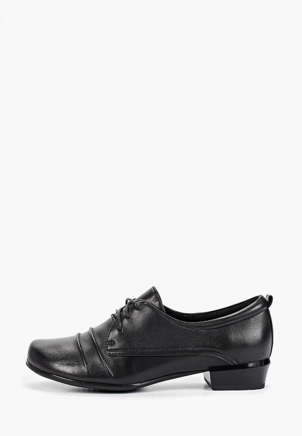 купить Ботинки Thomas Munz Thomas Munz MP002XW0QDSM по цене 3499 рублей