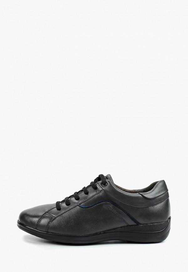 Фото - Кроссовки Munz-Shoes Munz-Shoes MP002XW0QDTA women high heel shoes platform pumps woman thin high heels party wedding shoes ladies kitten heels plus size 34 40 41 42 43