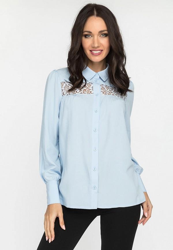 женская рубашка с длинным рукавом gloss, голубая
