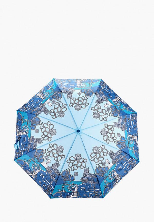 женский складные зонт goroshek, синий