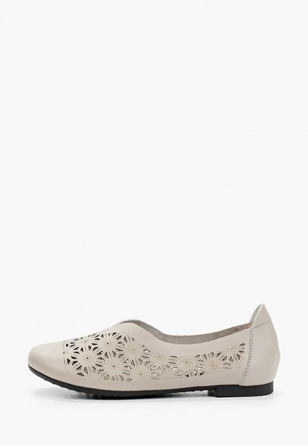 женские туфли с закрытым носом berkonty, бежевые
