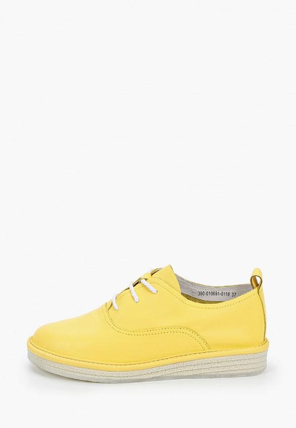 женские ботинки-оксфорды mascotte, желтые