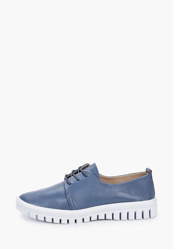 женские ботинки-оксфорды mascotte, синие