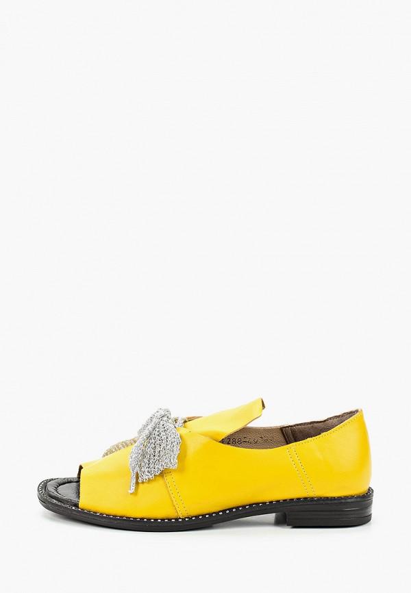 женские туфли с открытым носом stivalli, желтые