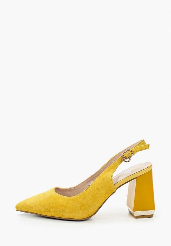 женские туфли stivalli, желтые