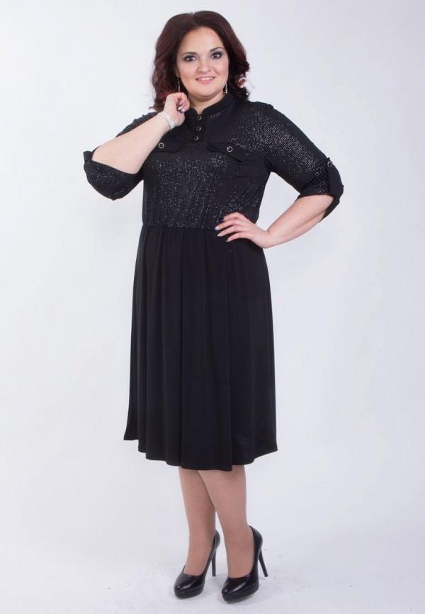 Купить женское платье Wisell черного цвета