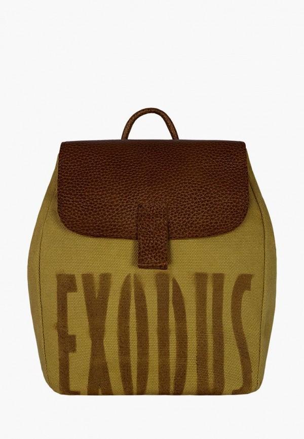 женский рюкзак exodus, хаки