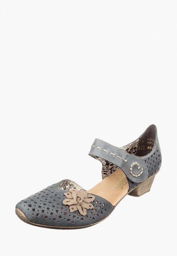 женские туфли rieker, синие