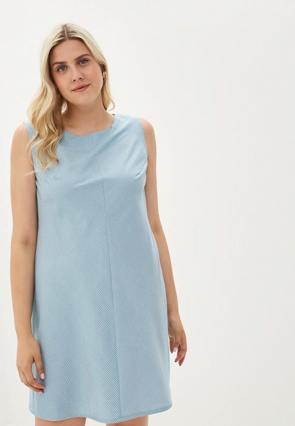 Платье Kis цвет голубой