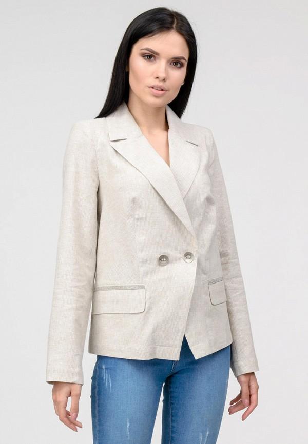 женский пиджак raslov, бежевый