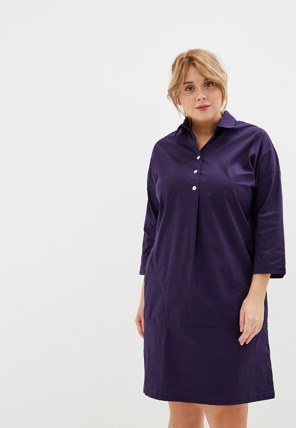 женское платье olsi, фиолетовое