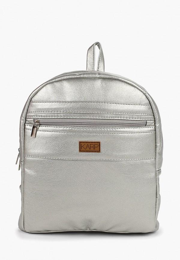 Рюкзак Karp Karp MP002XW0R1OP рюкзак karp karp mp002xw1hb08