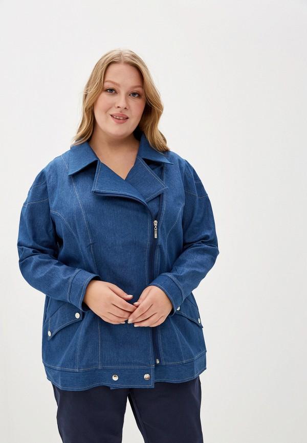 сарафан jp jp mp002xw1ha6r Куртка джинсовая JP JP MP002XW0R32A