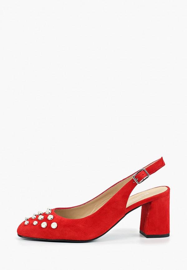 женские туфли madeleine, красные