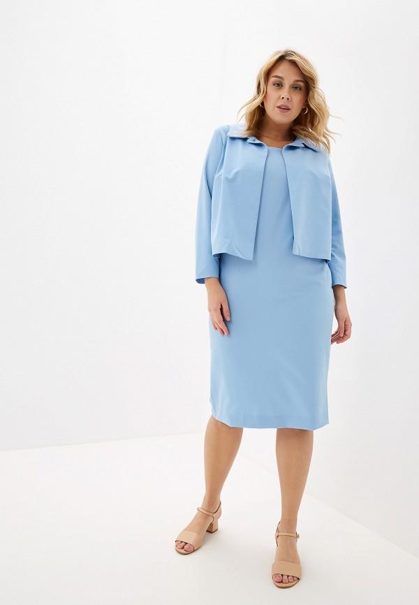 Фото - Женский костюм Bezko голубого цвета