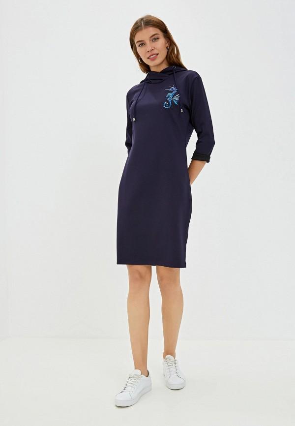 Фото 2 - Женское платье Pavesa синего цвета