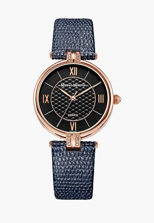 Часы MM Mikhail Moskvin MM Mikhail Moskvin MP002XW0R3PM все цены