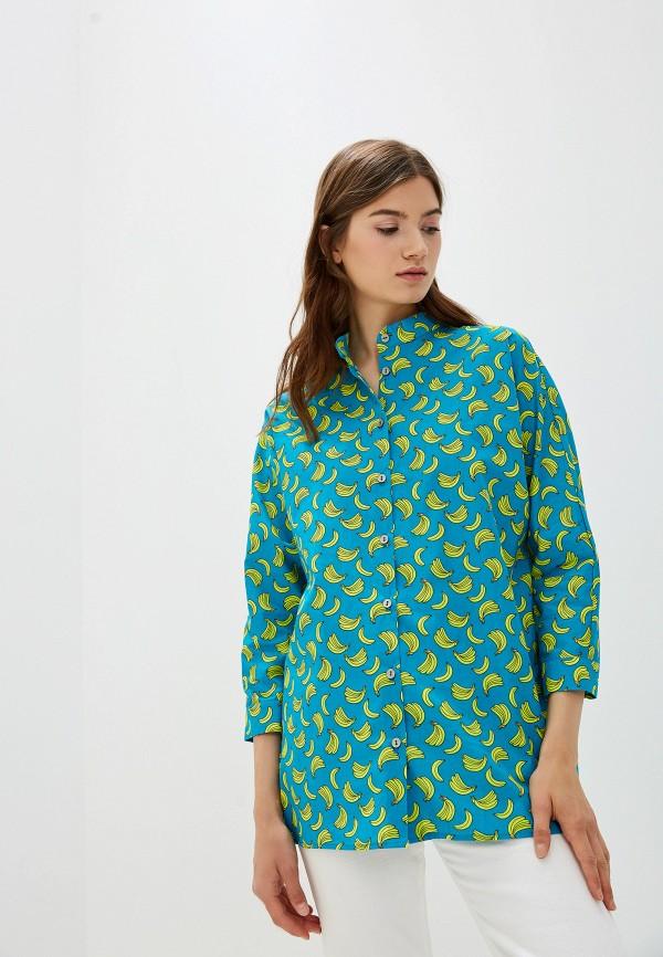Рубашка po Pogode цвет синий